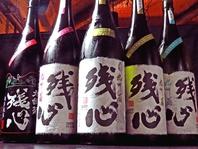 北九州ならではの銘酒が堪能できる!