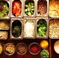 ◆新鮮野菜とスーパーフードも並ぶ「サラダビュッフェ」