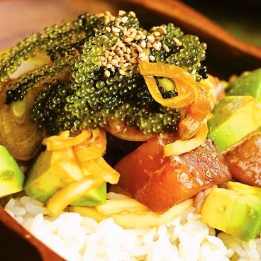 シーサイドカフェ 海遊 かいゆうのおすすめ料理1