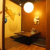 農家と漁師の台所 北海道知床漁場 東陽町店の雰囲気3