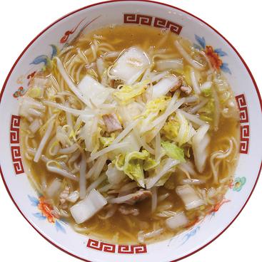 ぼんてんラーメン 雅のおすすめ料理1
