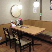 テーブル席多数ご用意。ホットペッパーのクーポンでお得に食べちゃおう!