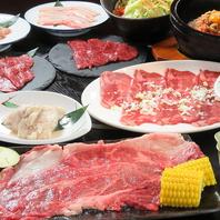 お得な焼肉コースを2000円~ご用意♪