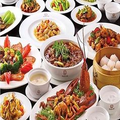 中国大明火鍋城の写真