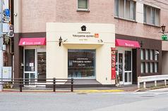 こだわりキムチの横山商店 薬院六つ角店の写真