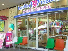 サーティーワン アイスクリーム 東京ドームシティ ラクーア店の画像