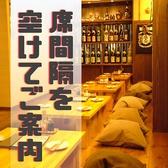インカウンター ENCOUNTER 新潟の雰囲気2