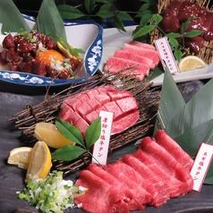 個室焼肉 炎 えん 宮崎のおすすめ料理1