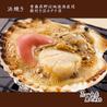 四ツ谷魚一商店 三栄通り店のおすすめポイント2
