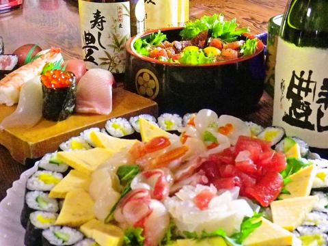 Sushiyutaka image