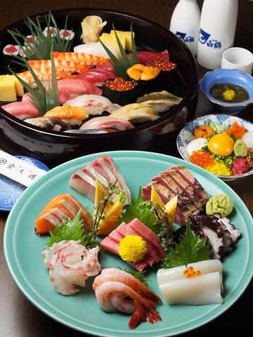 Kintaro sushi Soka image