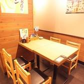 【浦和】簡単に席替えできるテーブル席