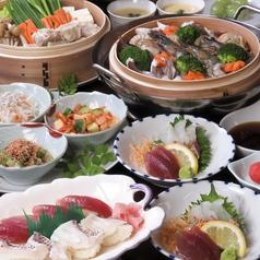 和洋食彩 蓮 れんのおすすめ料理1
