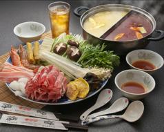 一品香 神楽坂のおすすめ料理1