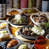 鶏豚きっちん 渋谷道玄坂店のおすすめ料理2