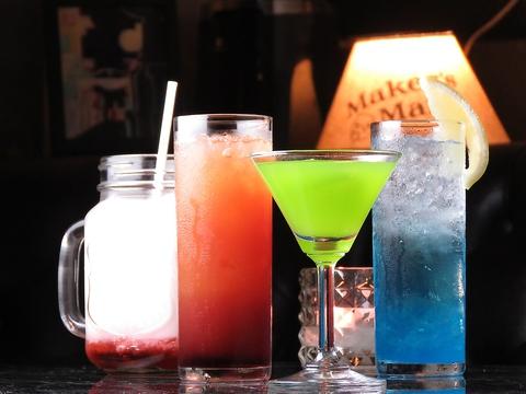 Bar HANG