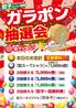 餃子スーパー酒場 博多中洲店のおすすめポイント2