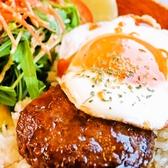 シーサイドカフェ 海遊 かいゆうのおすすめ料理2