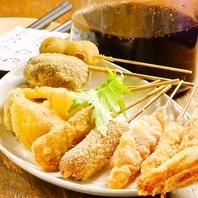 本場大阪の味をご堪能下さい♪