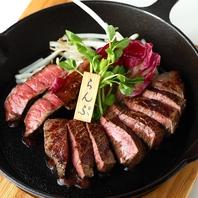 【グラムも選べる♪】アンガス牛ステーキもご用意!