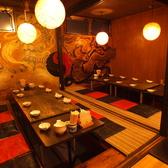 居酒屋 橙台 本店の雰囲気3