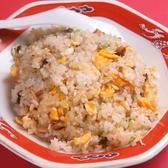 ラーメン 一番 阿佐ヶ谷のおすすめ料理3