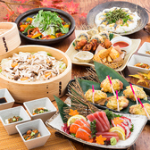 くいもの屋 わん 難波千日前店のおすすめ料理3