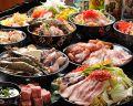 若竹 本厚木ミロード店のおすすめ料理1