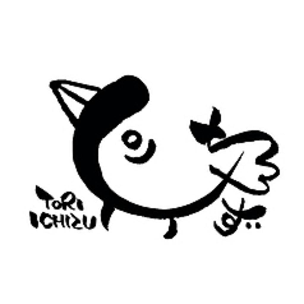 水炊き・焼鳥・鶏餃子 とりいちず 川越クレアモール店|店舗イメージ1