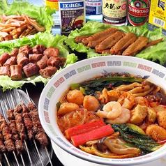 中華料理 麻辣天天の写真