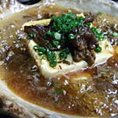 牛すじ肉豆腐