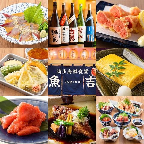 ◆定食は博多名物『明太子』が食べ放題!定食・丼を中心に取り揃えております!◆