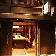 江戸時代からある古民家