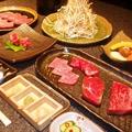 料理メニュー写真神戸牛御影(みかげ)