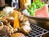 軍鶏いぶし家 福山宮通り店のおすすめポイント3
