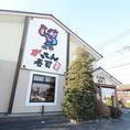 【外観】がってん寿司 桐生店