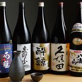 居酒屋 越後屋 名駅店のおすすめ料理3