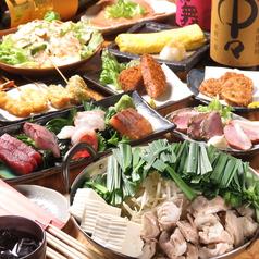 天串居酒屋 見揚やのおすすめ料理1