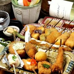 串の坊 新宿歌舞伎町店の写真