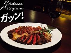 ビステッカ アルティジャーノ Bistecca Artigianoの写真