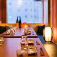 【扉付完全個室】7名様~10名様。御籠もり個室空間で新横浜のネオンをアテに銘酒の数々をお楽しみください。心ゆくまでお酒とお料理をお楽しみ頂けます。