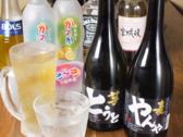 居酒屋 こあくま 西中島店のおすすめ料理3