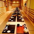 【ご宴会最大34名様まで】雪室「かまくら個室」をはじめ趣ある個室を中心とした店内。