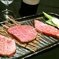 料理メニュー写真神戸牛ステーキ