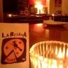 ラ ベファーナのおすすめポイント1