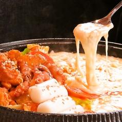 サムギョプサル専門店 彩菜 さいさいの写真