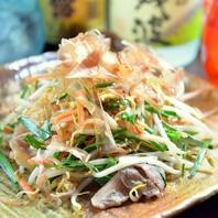 沖縄料理も種類豊富♪