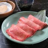 神楽坂 焼肉 三味亭 北町店のおすすめ料理2
