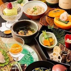 日本料理 ねもとのおすすめ料理1