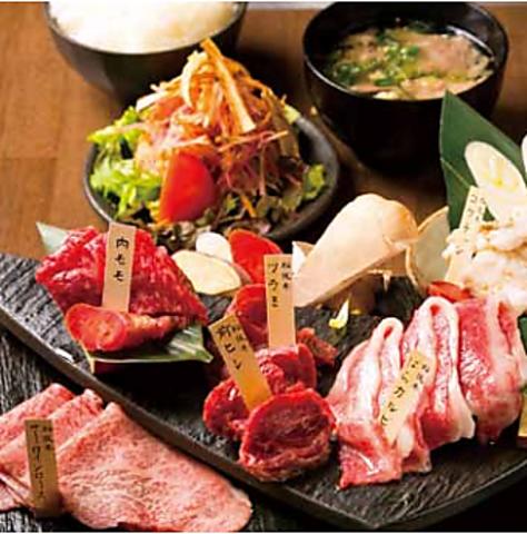 ◆当店おすすめ 伊勢での贅沢ランチに◆松坂牛焼肉定食